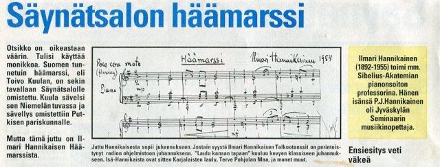 Haamarssi007